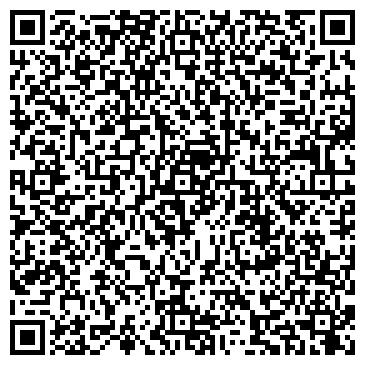 QR-код с контактной информацией организации Ремс, ООО