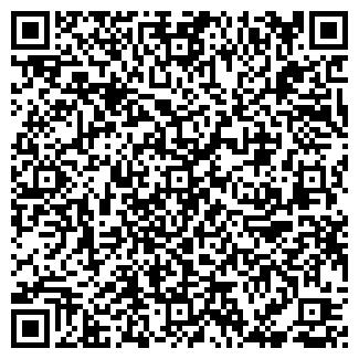 QR-код с контактной информацией организации АВ Метиз-Кривбасс, ООО