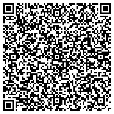 QR-код с контактной информацией организации Амекс, ЧП