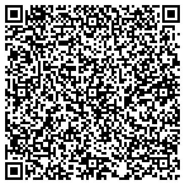 QR-код с контактной информацией организации Дипиз ЛТД, ООО