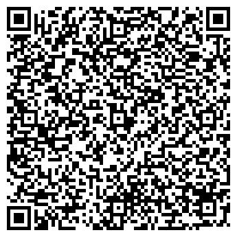 QR-код с контактной информацией организации Козак+, ООО