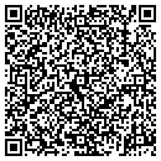 QR-код с контактной информацией организации Лемус, ООО ПТФ