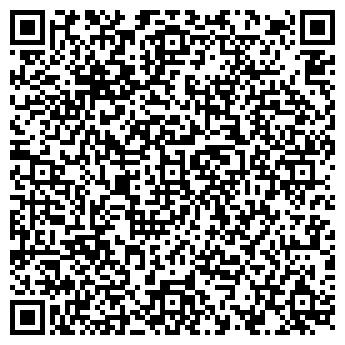 """QR-код с контактной информацией организации ООО """"ВИТ"""""""