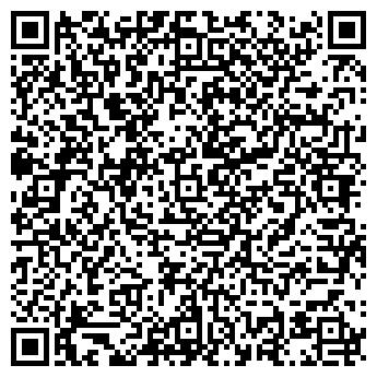 QR-код с контактной информацией организации Альфа-Сервис