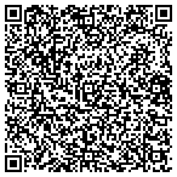 QR-код с контактной информацией организации Артель Лтд, ООО