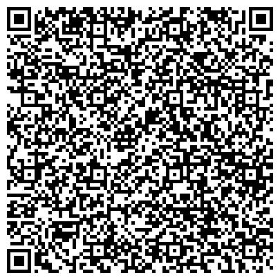 QR-код с контактной информацией организации Торговый Дом Юниверсал Трейдинг Компани, ЧП