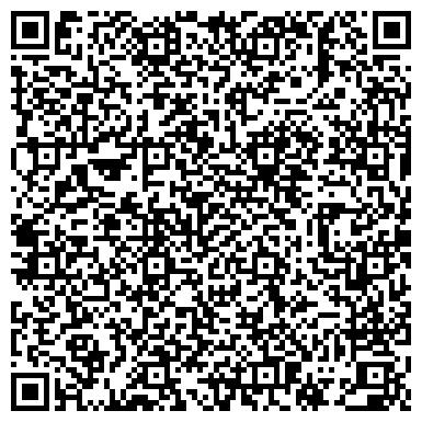 QR-код с контактной информацией организации Tapo (Рось-Гума), ООО