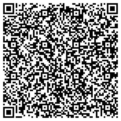 QR-код с контактной информацией организации Частное предприятие ПП «Конвейєр-БЦ»