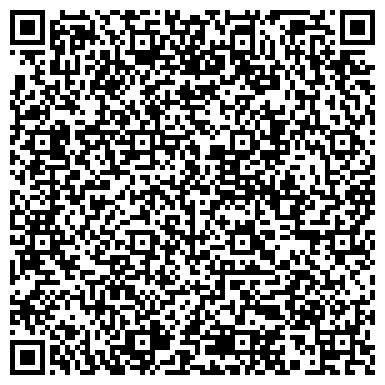 QR-код с контактной информацией организации Укрзахидпласт, ООО (Укрзападпласт)