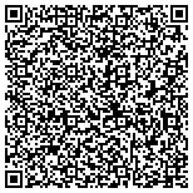 QR-код с контактной информацией организации Черноморская Инженерная Компания, ООО