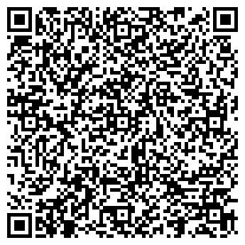 QR-код с контактной информацией организации Илком ЛТД, ООО