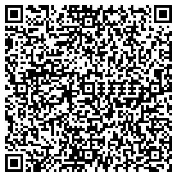 QR-код с контактной информацией организации Гейзер, ООО