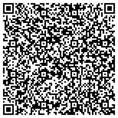 QR-код с контактной информацией организации ООО «Лига стройконструкция»