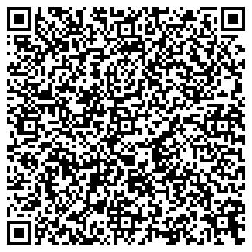 QR-код с контактной информацией организации Фирма Вилен, ООО