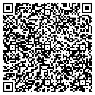 QR-код с контактной информацией организации ТД Ганза