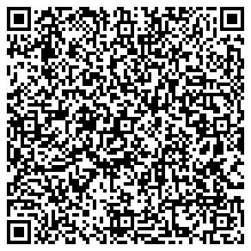 QR-код с контактной информацией организации ИНТЕР-ГРУПП