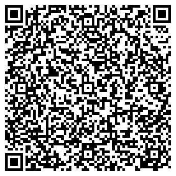 QR-код с контактной информацией организации Alex(Алекс), Компания