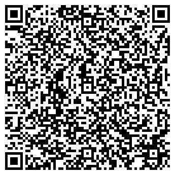 QR-код с контактной информацией организации Роберт Бош,ООО