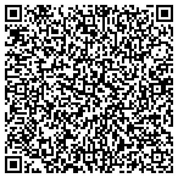 QR-код с контактной информацией организации Анграм Ботз, ООО