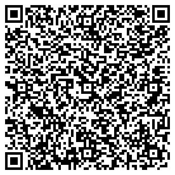 QR-код с контактной информацией организации Filmco, Компания