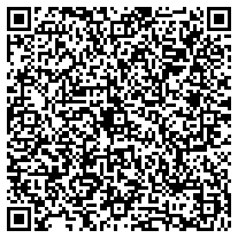 QR-код с контактной информацией организации СДИ Украина,ООО