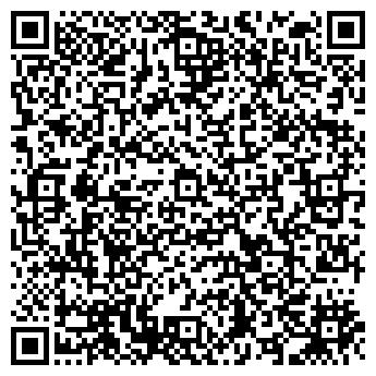 QR-код с контактной информацией организации ФОП, компания