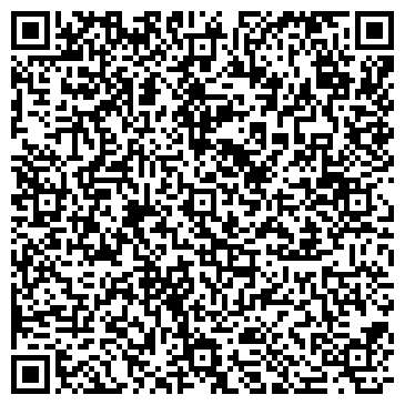 QR-код с контактной информацией организации Судостроительная компания Бельтинг, ЧП