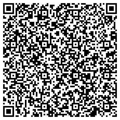 """QR-код с контактной информацией организации Общество с ограниченной ответственностью ООО """"ТД УкрРосБелт-КРТ"""""""
