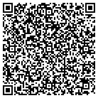QR-код с контактной информацией организации ЭКОНОМ-ЛЮКС