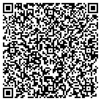 """QR-код с контактной информацией организации ТОВ """"РТИ-СЕРВИС"""""""
