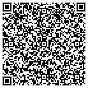 QR-код с контактной информацией организации Раско тм