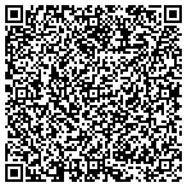 QR-код с контактной информацией организации СОКРОВИЩНИЦА, ОПО, ВИННИЦКИЙ ФИЛИАЛ