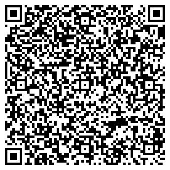 QR-код с контактной информацией организации ЭкоТанкс, ООО