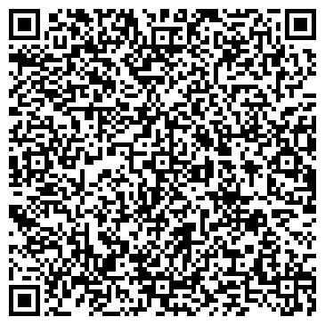 QR-код с контактной информацией организации РТИ, ООО