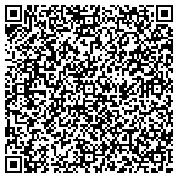 QR-код с контактной информацией организации Эпсилон, ООО