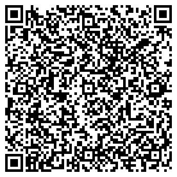 QR-код с контактной информацией организации Удт СП, ООО