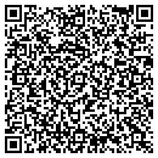 QR-код с контактной информацией организации Полиуретановые технологии, ООО