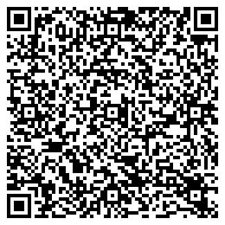 QR-код с контактной информацией организации Кукуся, товары для детей, ЧП