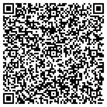 QR-код с контактной информацией организации Розма, ООО
