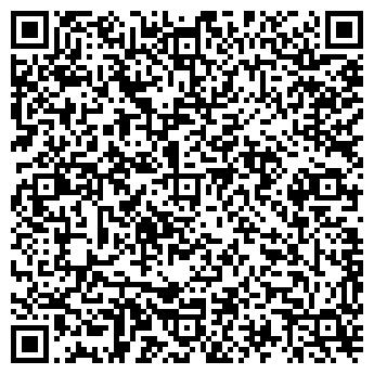 QR-код с контактной информацией организации Колибри ПКП, ООО