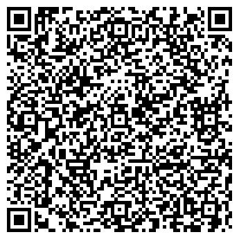 QR-код с контактной информацией организации УСЛУГА ЛТД, ООО