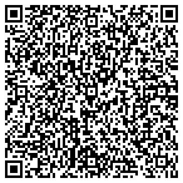 QR-код с контактной информацией организации BOSIG-Украина, ООО