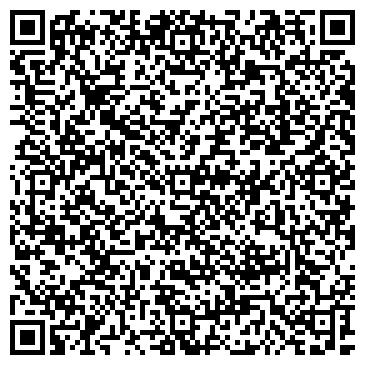 QR-код с контактной информацией организации Кривошея, ЧП