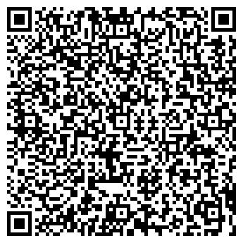 QR-код с контактной информацией организации ЭЛЬ-СТИЛЬ