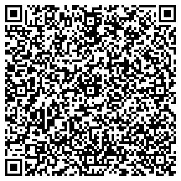 QR-код с контактной информацией организации Поливалка, ЧП ( Polivalka)