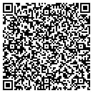 QR-код с контактной информацией организации Ганза-Флекс (Hansa-Flex), ООО