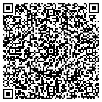 QR-код с контактной информацией организации ВНР, ООО