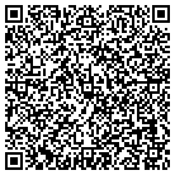 QR-код с контактной информацией организации Киевгорглавснаб, ОАО