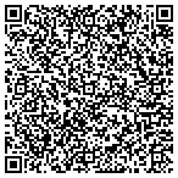 QR-код с контактной информацией организации Барвасам Украина, ООО