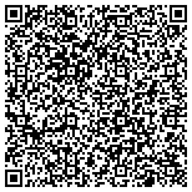 QR-код с контактной информацией организации Стронг Украина ЛТД, ООО